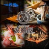 【オススメ5店】高岡(富山)にあるそばが人気のお店