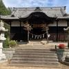 諏訪神社(岡山県浅口市金光町佐方2480)