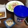 糖質制限(ケトジェニックダイエット)29日目。 1ヶ月の減量、もう限界なのか?