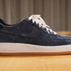 NIKE AIR FORCE ONE DECONSTRUCT PRM