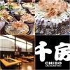 【オススメ5店】金沢(金沢駅・近江町・ひがし茶屋)(石川)にある鉄板焼きが人気のお店