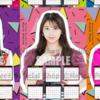 8/14(金) ~8/23(日) 受注予約商品『ソロ B2カレンダーポスター』