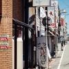 和歌山 ぶらくり丁商店街を歩く Vol.2