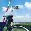 利根川サイクリングロードを北上