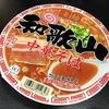 麺類大好き 304 ニュータッチ凄麺和歌山中華そば+チンゲン菜&マイタケのバター炒め!