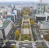 北海道銀行 住宅ローンはおすすめ!?