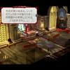 ps4の安いゲームソフトおすすめ20選【2000円以下、名作、神ゲー、面白い、アクション】