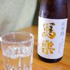 寫楽(福島) 純米酒