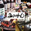 【オススメ5店】愛知県その他(愛知)にある日本酒が人気のお店