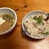 鯵の干物の炊き込みご飯とチーズの味噌汁