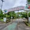 甲府の動物園、甲府市遊亀公園附属動物園に行った