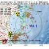 2017年09月11日 00時31分 宮城県沖でM4.1の地震