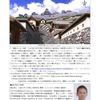 映像で蘇る安土城と近江八幡の舟旅(見学会+講演会)