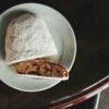 【1月の料理教室】飾り巻き寿司を作ろう!