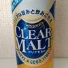 CLEAR MALT クリアモルト