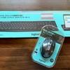 マウスとキーボードのワイヤレス化
