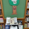とある学校の図書室(素数ゼミと素数)