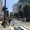 自転車で日本縦断の旅!〈~10日目~〉旅・リスタート