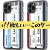 その他 大韓航空が発売している携帯ケースが欲しくてたまらない!!日本でも発売して欲しい!!