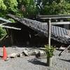 『足手荒神さん』の甲斐神社の例大祭