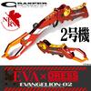 【EVA×DRESS】エヴァコラボグラスパー「グラスパー2号機」通販予約受付開始!