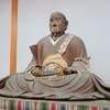 宝林寺 円心館