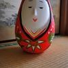 幸せを運ぶ郷土人形 竹田市の名物「姫だるま」