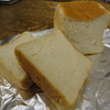 熟成純生食パン専門店「本多」の食パンをいただきました。