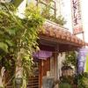 【オススメ5店】石垣島・宮古島・沖縄離島(沖縄)にあるうなぎが人気のお店