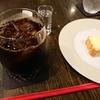 """時間のムラ。(""""Tokyo Sightseeners' Guide  - Kanda Jinbocho petit"""")"""