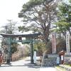 日光二荒山神社中宮祠の令和初の御朱印をいただく。