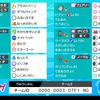 【ポケモン剣盾S11使用構築】奮い立った噴火龍(最終39位、レート2000達成)