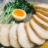 【電子レンジだけで完成】簡単鶏チャーシュー☆
