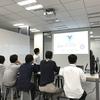 開発部全体にVue.jsハンズオン勉強会を開催した