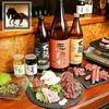 【オススメ5店】大和郡山市・生駒市(奈良)にあるバーが人気のお店