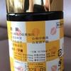 【驚きの効果】うつ病・加齢に効く漢方薬(ウサイエン)&サプリメント(イチョウ葉エキス)