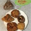 街のパン屋さん ~ スーリープー(SURIPU)