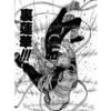"""【日本で一番""""健康""""を考えたエナジードリンク】南アルプス「PEAKER」を飲んでみた。レビューしたい。"""