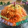 スミレキッチンで食レポ!佐賀の茅葺き屋根が印象的なイタリア料理店!