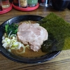醤油ダレの効いた豚骨醤油 『家系ラーメン 藤澤家』 (まつり家と同じ場所)