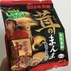 蒙古タンメン中本、サクサクしいたけスナック「茸のまんま」の味。