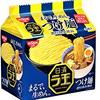 『日清ラ王のつけ麺』が美味しい(*´▽`*)