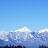 山の知識検定 ブロンズコース 傾向と対策 絶対合格!