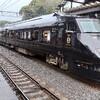 観光特急「Discover Kyushu Express 36+3」号の日曜日コースに乗りました!
