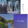 2018年に購入/レンタルしたアルバム紹介①