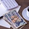 【お金と向き合う】共働きなのになぜ家計が苦しいのかまとめてみました【貯金節約!!】