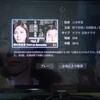 「闇の伴走者」第1作の感想とCool TV VOD検索方法