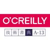 6/25 #技術書典 A-13 にて O'Creilly が お蔵入り本 を頒布します