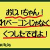 2017デザイナーなら知っておきたい日本語フリーフォント(2)
