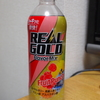 REAL GOLD Flavor Mix Fruit Punchが衝撃の味だった!!